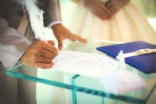 結婚の署名